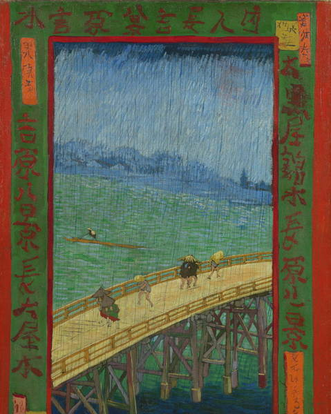 Kansai Painting - Japanese - The Bridge In The Rain After Hiroshige, 1887 by Vincent Van Gogh