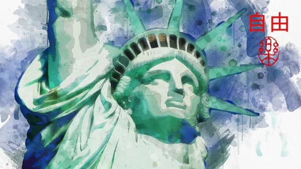 Manhattan Skyline Painting - Japanese Watercolor Of Statue Of Liberty New York by Celestial Images