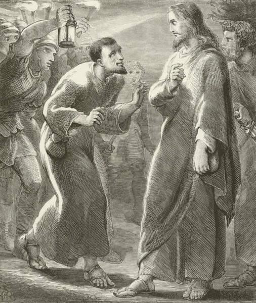 Gospel Drawing - Jesus Betrayed By Judas by English School