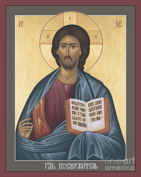 Painting - Jesus Christ - Pantocrator - Rljcp by Br Robert Lentz OFM