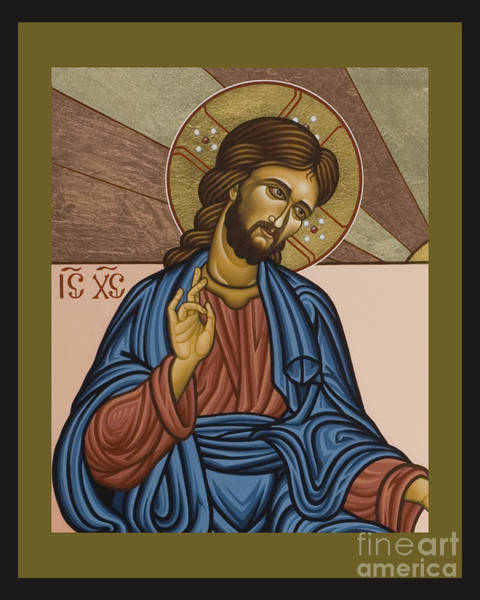 Painting - Jesus Of Nazareth - Lwjez by Lewis Williams OFS