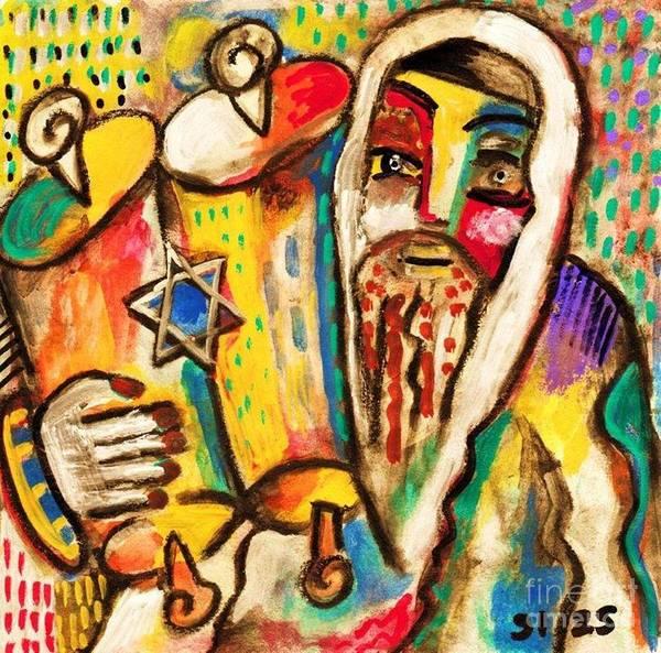 Jewish Celebrations Rejoicing In The Torah Art Print