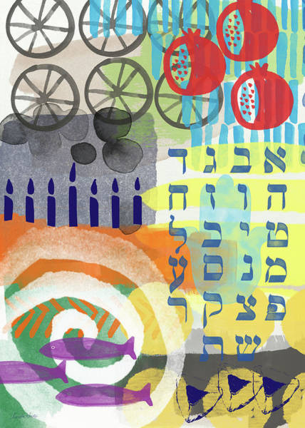 Jewish Art Wall Art - Mixed Media - Jewish Life 1- Art By Linda Woods by Linda Woods