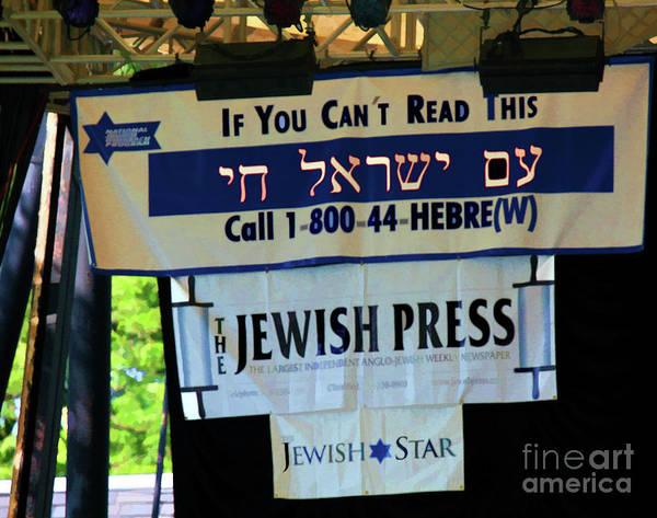 Shofar Wall Art - Photograph - Jewish Press Information  by Chuck Kuhn