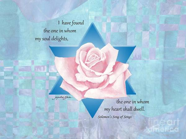 Jewish Wedding Blessing Art Print