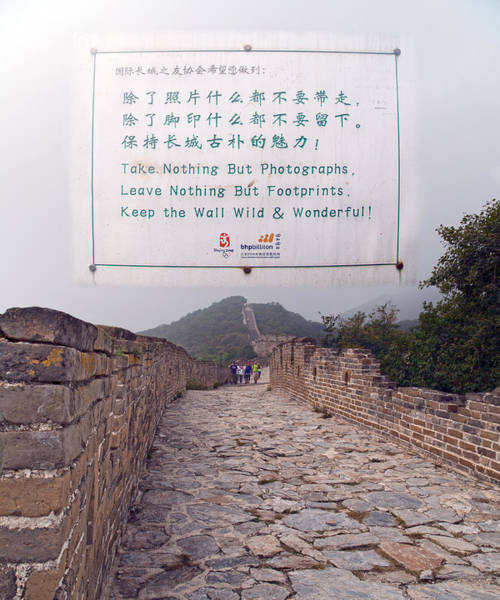 Wall Art - Photograph - Jiankou To Mutianyu Leave Nothing by Betsy Knapp