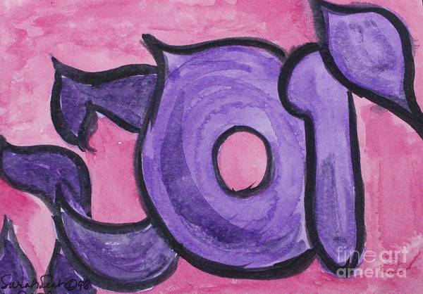 Painting - Josepha Yosefa Nf1-48 by Hebrewletters Sl