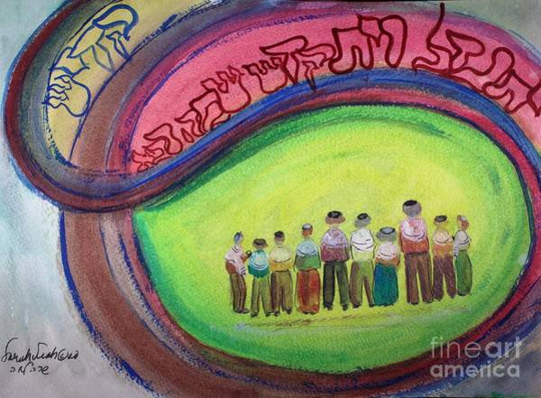 Painting - Kaddish by Hebrewletters Sl