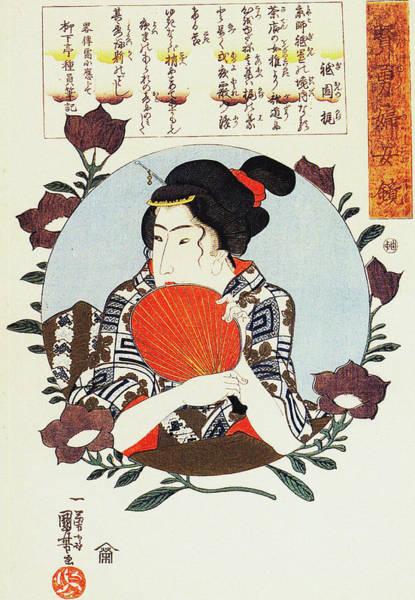 Kansai Painting - Kaji Of Gion Holding A Fan by Utagawa Kuniyoshi