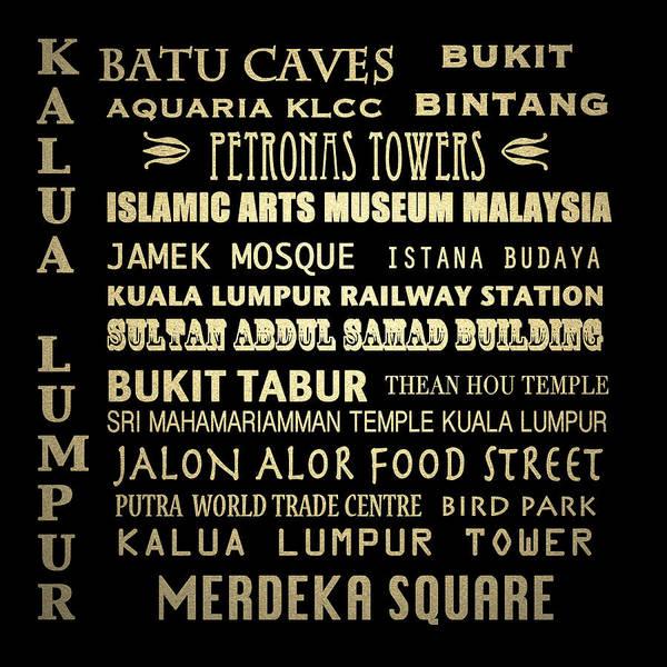 Mosque Digital Art - Kalua Lumpur Malaysia Famous Landmarks by Patricia Lintner