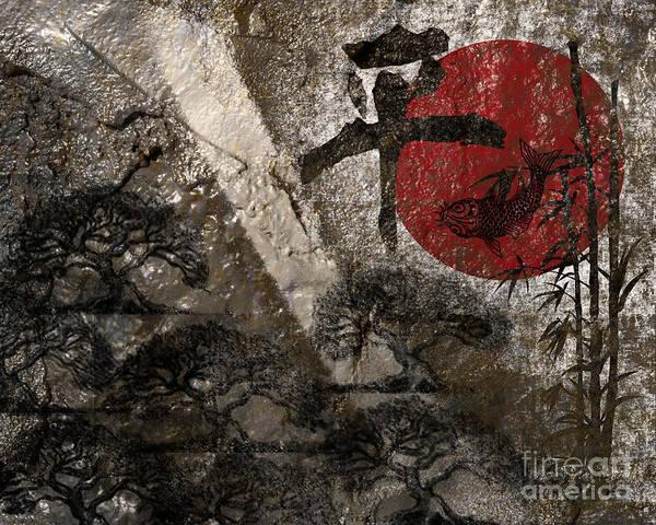 Bonsai Tree Digital Art - Kanji Peace In Grunge by Nola Lee Kelsey