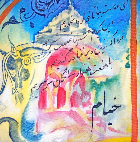 Poetry Painting - Khayyam by Khalid Hussein