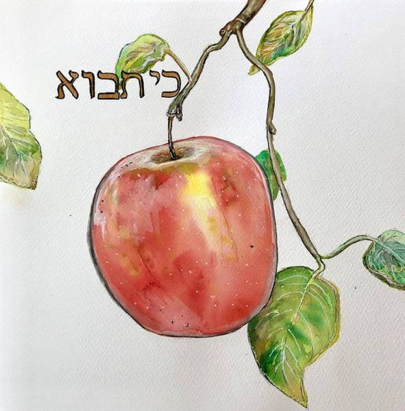 Painting - Ki Tavo by Starr Weems