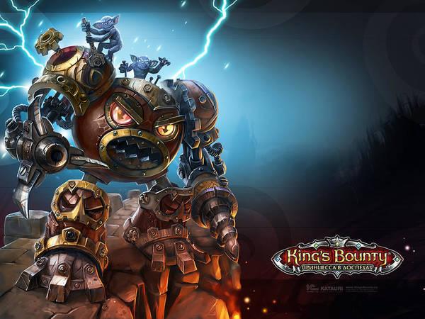 Design Digital Art - King's Bounty by Super Lovely