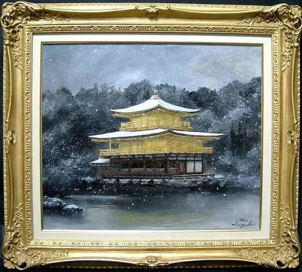 Landscape Painting - Kinkakuji by Hiroyuki Suzuki