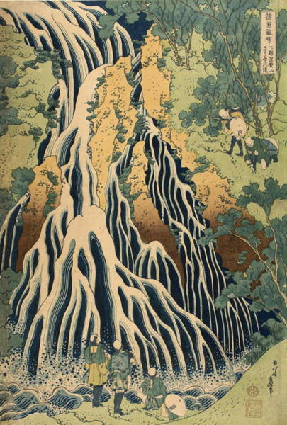 Hokusai Wave Wall Art - Painting - Kirifuri Waterfall On Mount Kurokami In Shimotsuke Province by Katsushika Hokusai