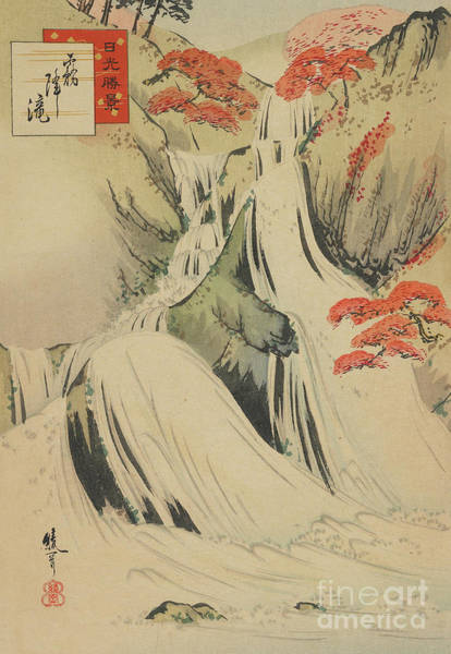 Wall Art - Painting - Kirifuri Waterfalls, May 1893 by Ayaoka Yushin