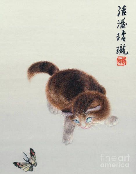 Wall Art - Painting - Kitten With Butterfly, Chinese Embroidery  by Chinese School