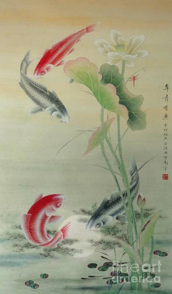 Chinese Brush Painting - Koi Fish With Lotus by Birgit Moldenhauer