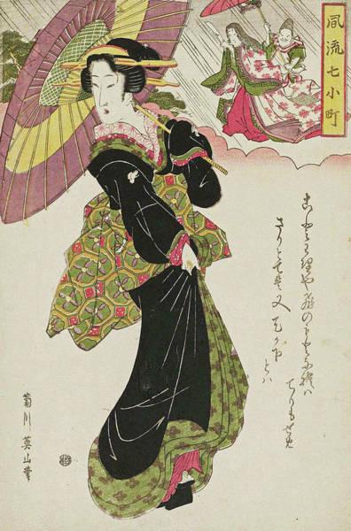 Kansai Painting - Komachi Praying For Rain by Kikugawa Eizan