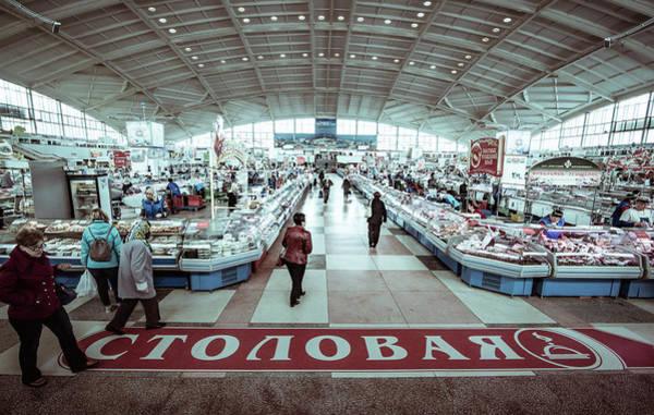 Photograph - Komarovskiy Market by Andy Crawford