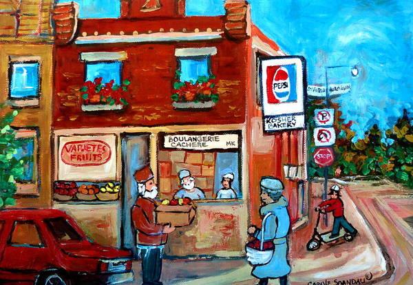 Painting - Kosher Bakery On Hutchison Street by Carole Spandau