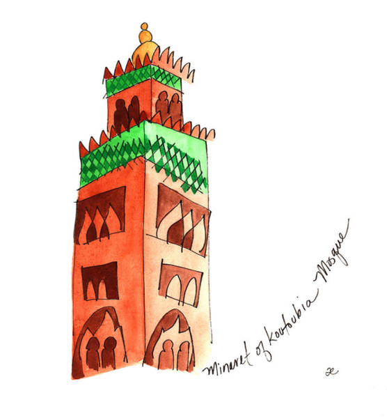 Painting - Koutoubia Mosque 1 by Anna Elkins