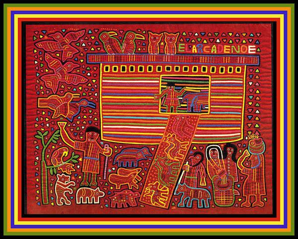 Panama Digital Art - Kuna Indian Ark by Vagabond Folk Art - Virginia Vivier