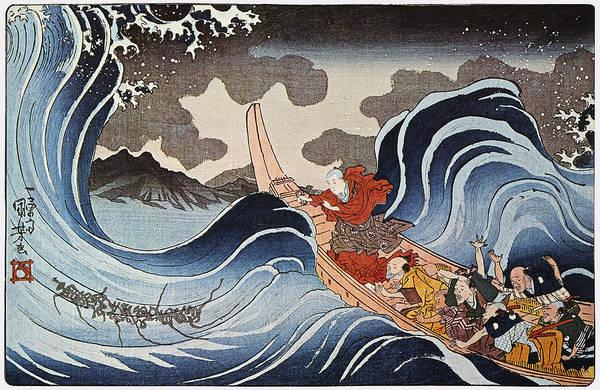 Photograph - Kuniyoshi: Oban Print by Granger