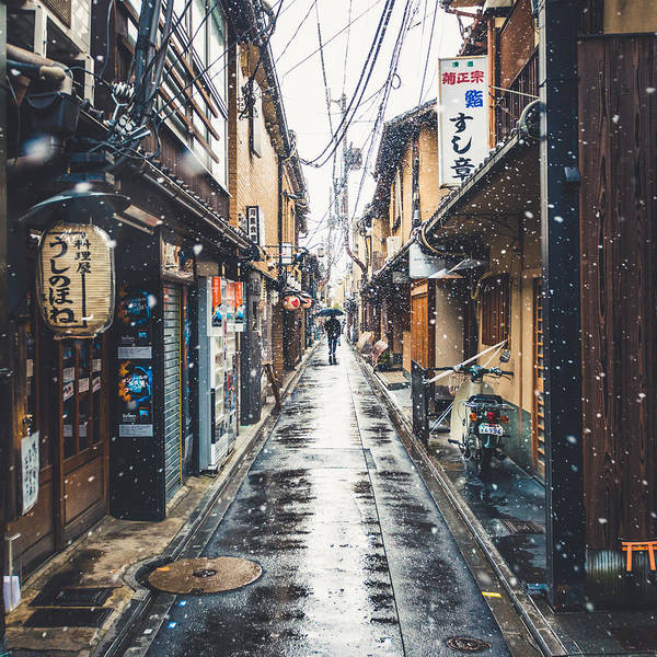 Kyoto Snow Day Art Print