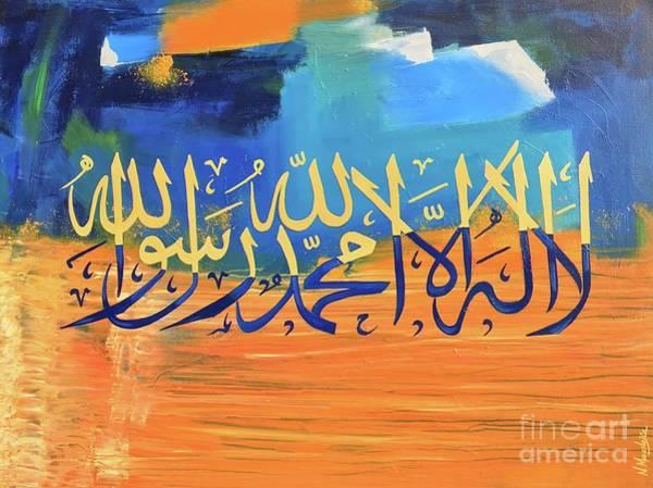 Art Print featuring the painting La-illaha-ilallah-3 by Nizar MacNojia