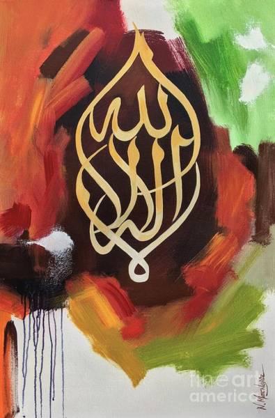 Art Print featuring the painting La-illaha-ilallah by Nizar MacNojia