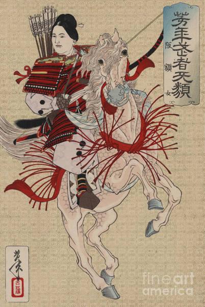Samurai Painting - Lady Hangaku by Tsukioka Yoshitoshi