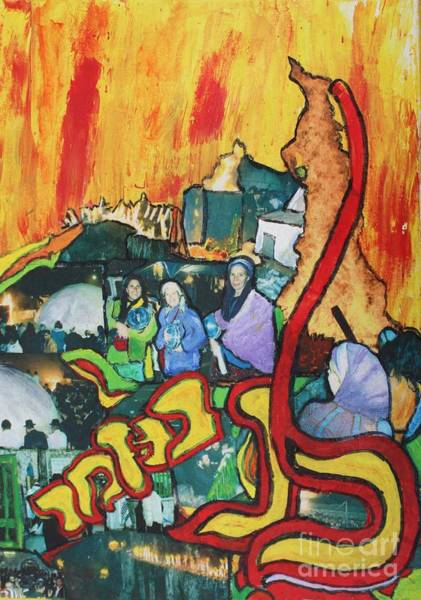 Painting - Lag B'omer by Hebrewletters Sl