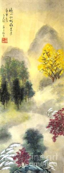 Painting - Landscape #1 by Betty M M Wong