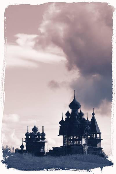 Photograph - Landscape #9256 by Andrey Godyaykin
