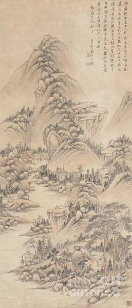 Painting - Landscape After Huang Gongwang by Celestial Images