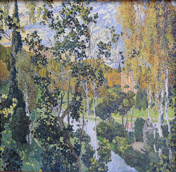 Landscape. Pavlovsk Art Print by Aleksandr Golovin