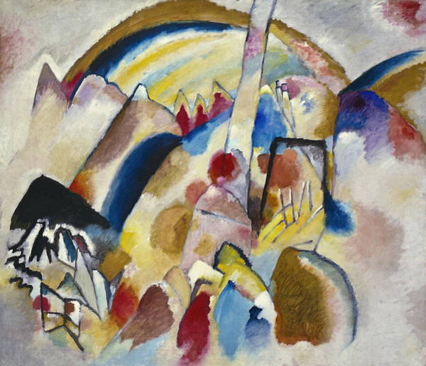 Wall Art - Painting - Landscape With Red Spots, No.  by Wassily Kandinsky
