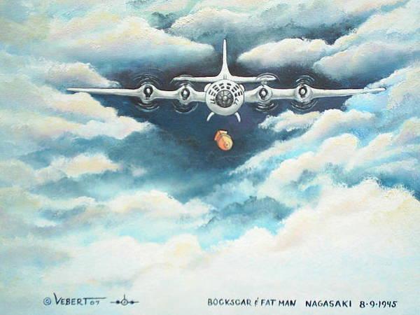 World War 11 Painting - Last Flight by Dennis Vebert