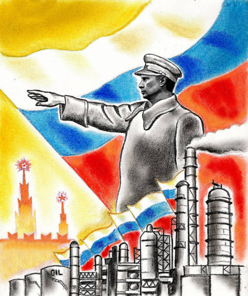 Oil Industry Painting - Leadership  by Leon Zernitsky