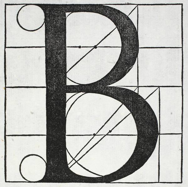 Decorative Drawing - Letter B by Leonardo Da Vinci