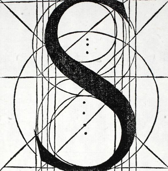 Decorative Drawing - Letter S by Leonardo Da Vinci
