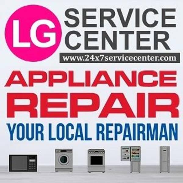 Lg Service Center Digital Art by Lg