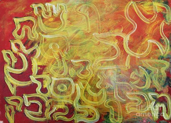 Painting - Light In The Letters Ab25 by Hebrewletters Sl