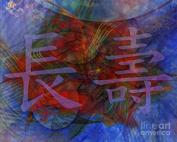 Kanji Digital Art - Long Life by John Beck