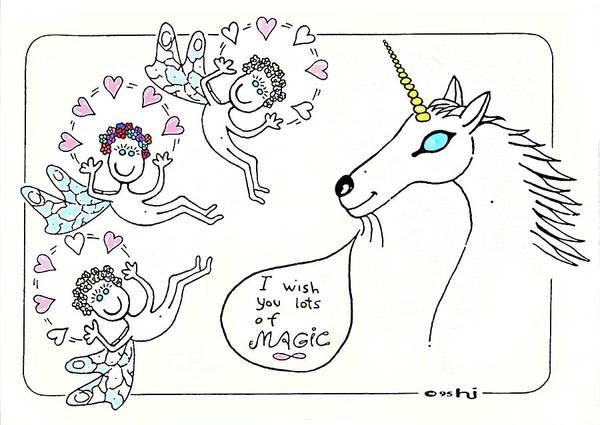 Drawing - Lots  Of  Magic by Hartmut Jager