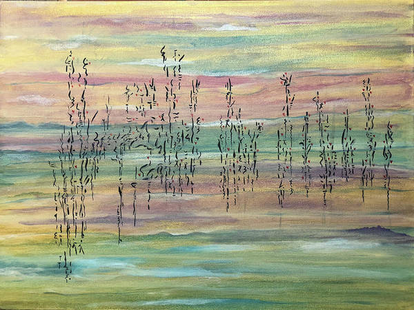 Painting - Love Language #1 by Antonella Manganelli
