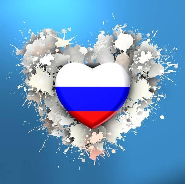 Digital Art - Love Rusia by Alberto RuiZ