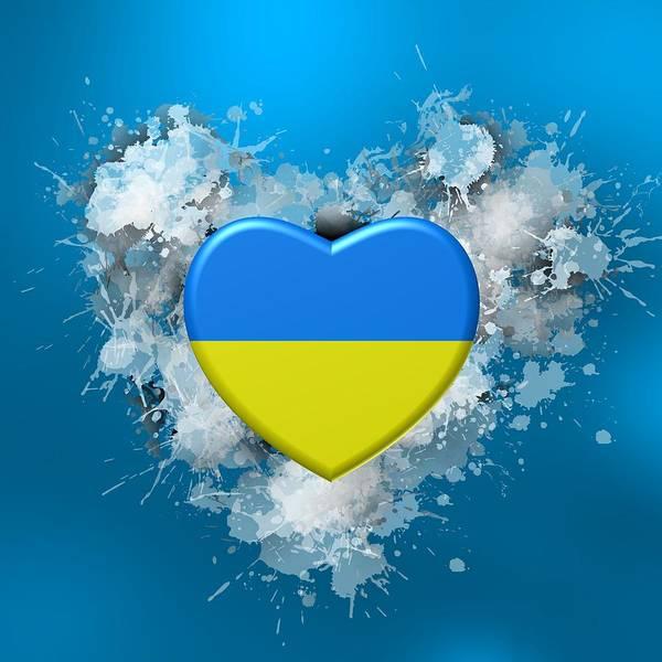 Digital Art - Love Ukraine Over Blue by Alberto RuiZ